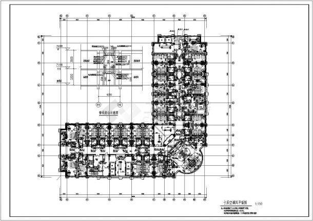 某五星级酒店直燃溴化锂制冷机组加直燃锅炉供暖暖通设计施工图-图二