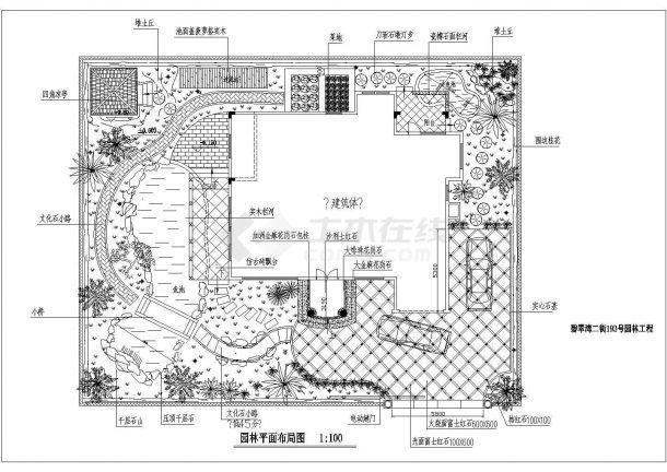 碧翠湾二街193号别墅园林景观施工图-图一