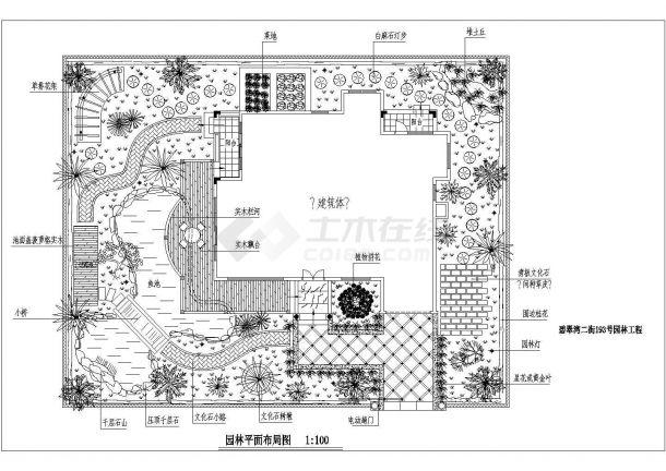 碧翠湾二街193号别墅园林景观施工图-图二