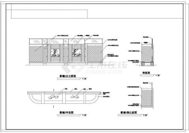 园林景观施工cad图(共4张)-图一