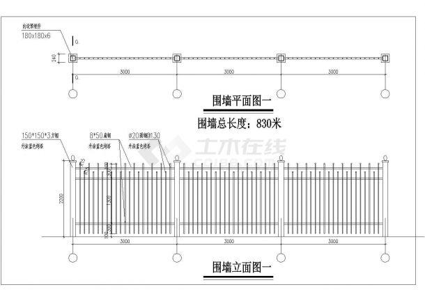 小区围墙施工cad图-图二