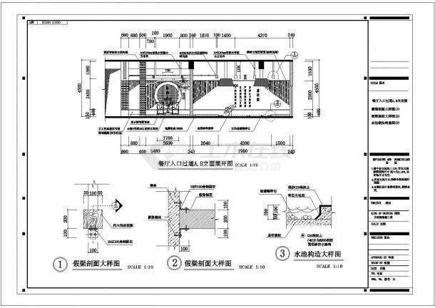 某地高档商务酒店室内装修设计施工图-图一