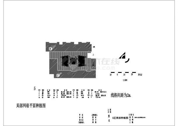 [河南]某小区局部环境景观绿化设计图-图二
