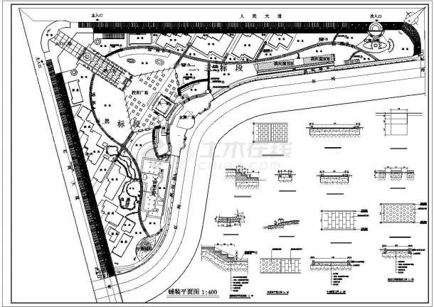 [重庆]城市滨河公园园林景观工程施工图(包含彩平总图)-图一