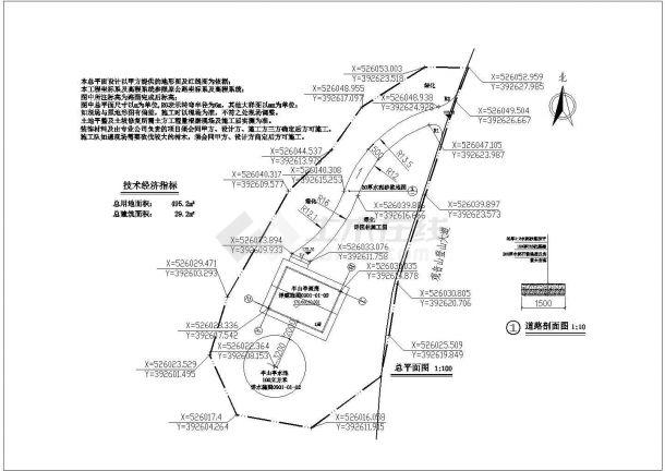 [广东]森林公园园林景观工程施工图-图二