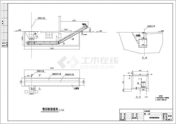 某县集中供热锅炉房设计cad图-图二