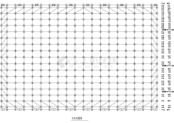 钢结构节点选之网架支座节点(共5张图纸)-图二