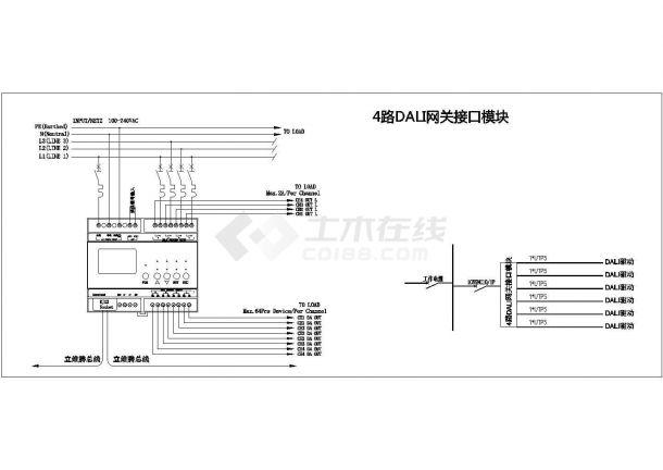 智能照明系统图及接线原理图-图二