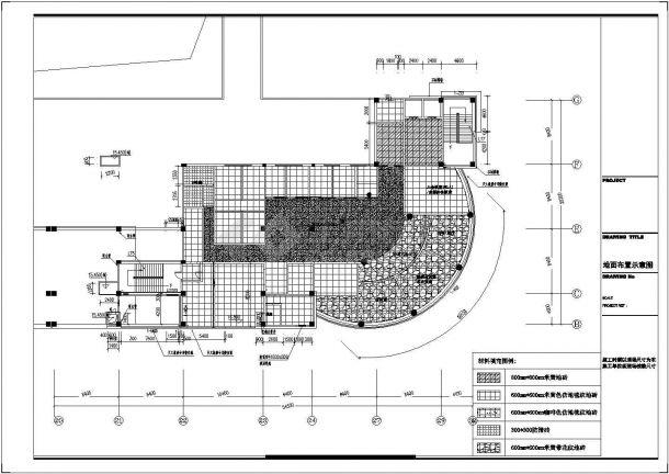 某房地产公司五层办公室装修电气设计施工图-图一