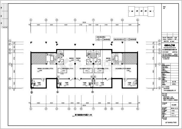 三层办公楼给排水施工图纸(包含5套图纸)-图二