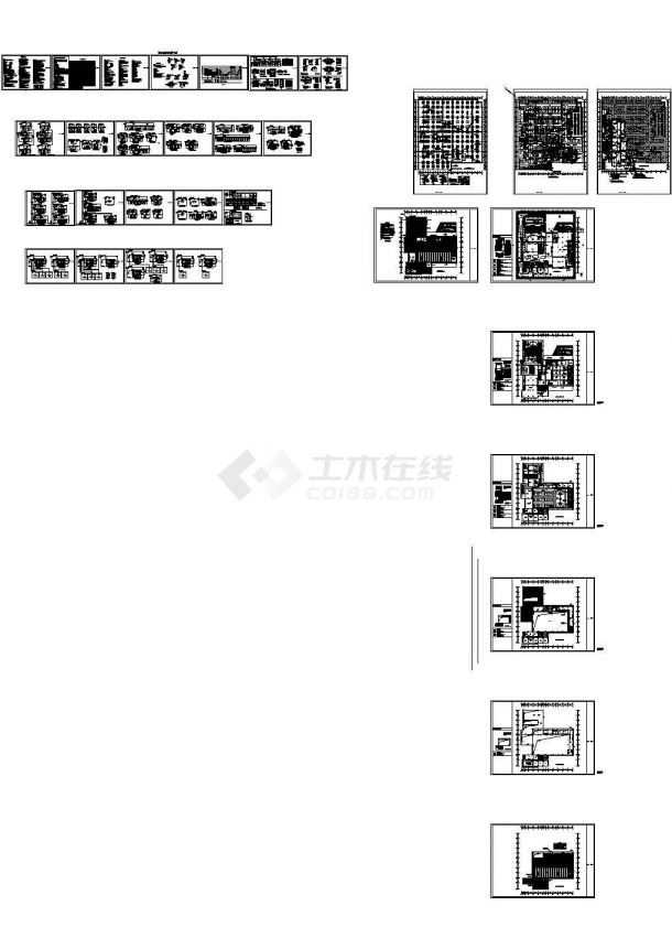 某信息中心新建工程电气火灾自动报警及联动设计图纸-图一