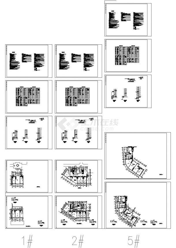 安阳县某十一层农贸安置房拆迁工程电气设计施工图-图一