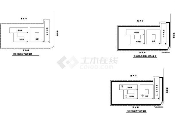 [上海]房屋结构拆除工程施工组织设计(机械拆除)-图一