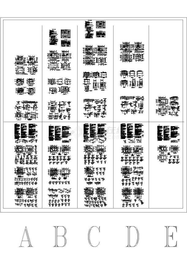 5套不同类型别墅建筑结构施工图-图一