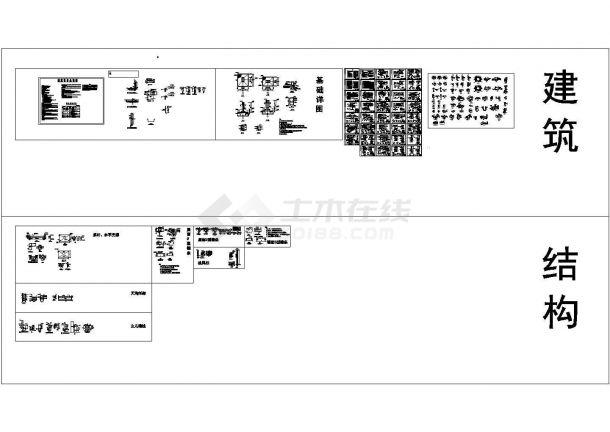 钢结构门式钢架车间 设计节点图-图一