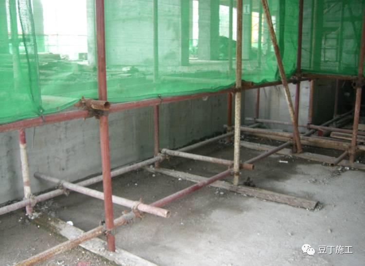 扣件式钢管脚手架安全通病防治手册(图75)