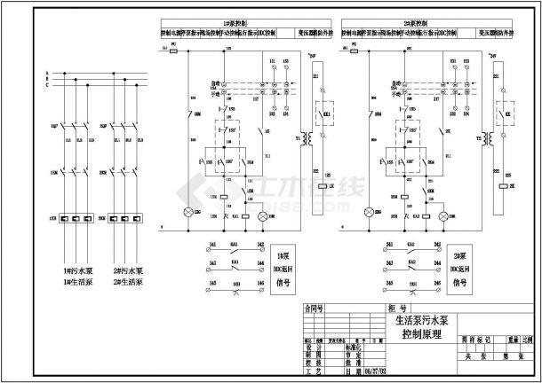 污水水泵电气控制原理图设计-图一