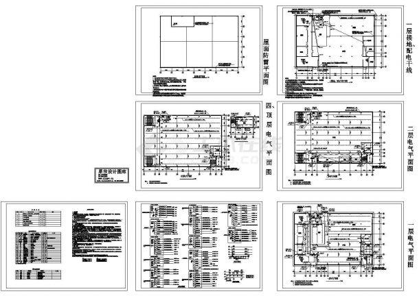 四层工业厂房电气施工图-图一