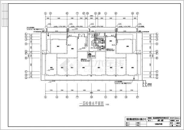 湖北省某十二层小高层住宅给排水施工图-图一