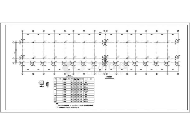 某小学教学楼框架结构设计施工图纸-图一