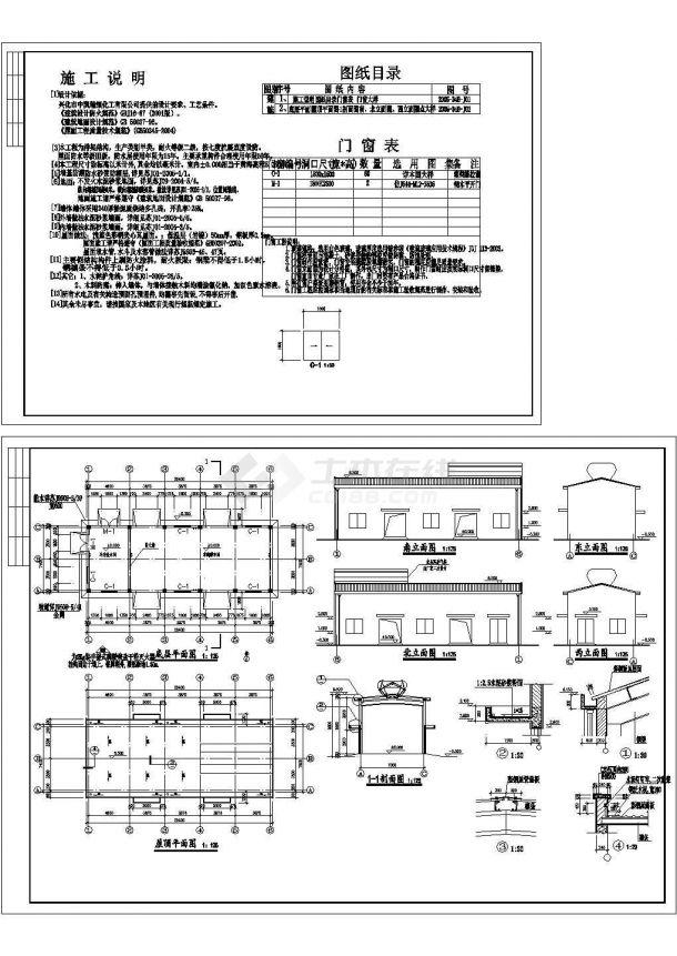 生产厂房施工设计cad图,含设计说明-图一