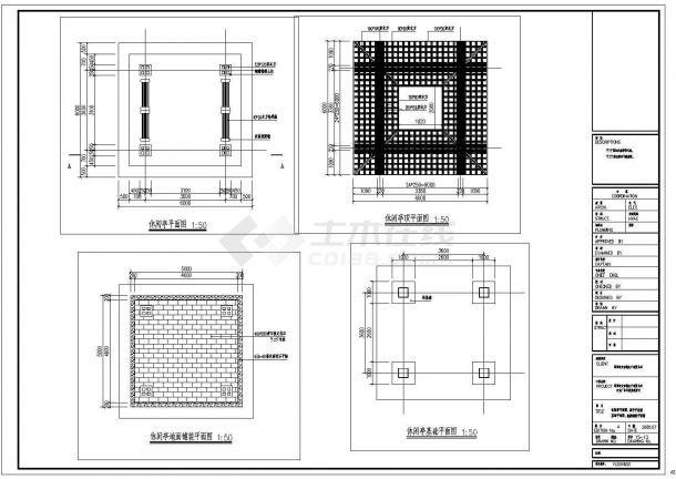 深圳市某厂区环境景观设计的部分施工图纸-图一