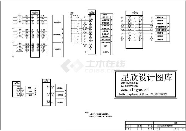 LSA1121变压器保护装置原理图-图一