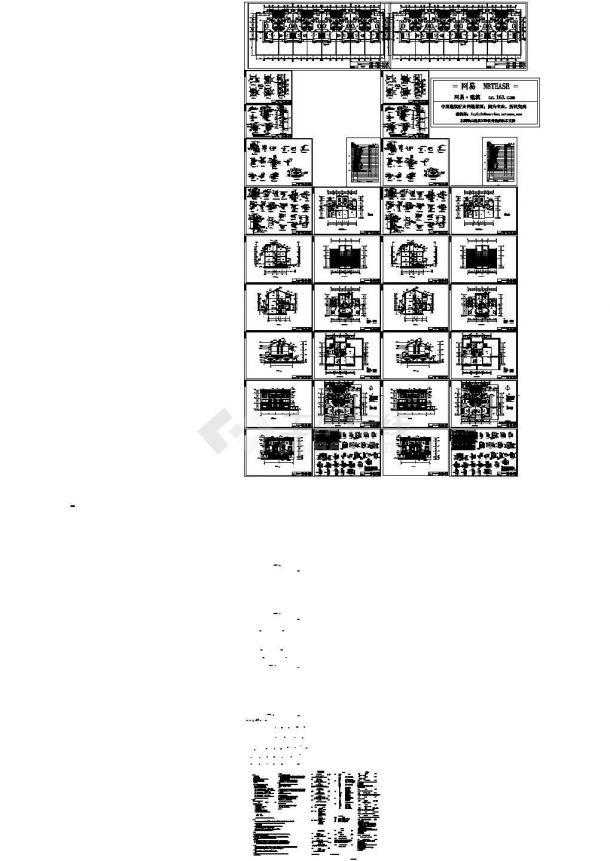 欧式高档别墅设计施工图纸-图一