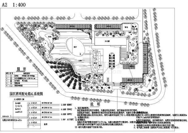 园区景观照明电气设计施工图-图一