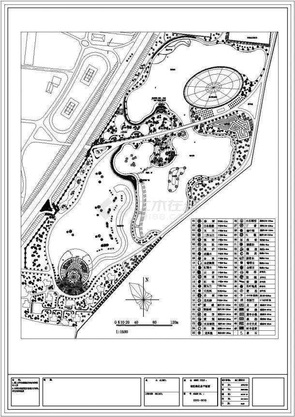 10套公园景观植物配置图-图一