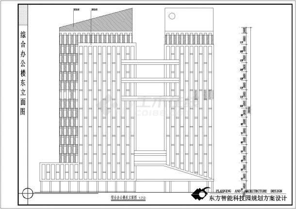 某地东方智能科技园建筑规划方案设计-图二