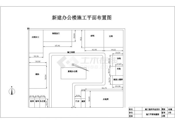 施工组织设计含建筑图结构图施工进度计划表-图一