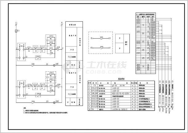 空调排水泵的控制原理_维朋空调排水泵安装图