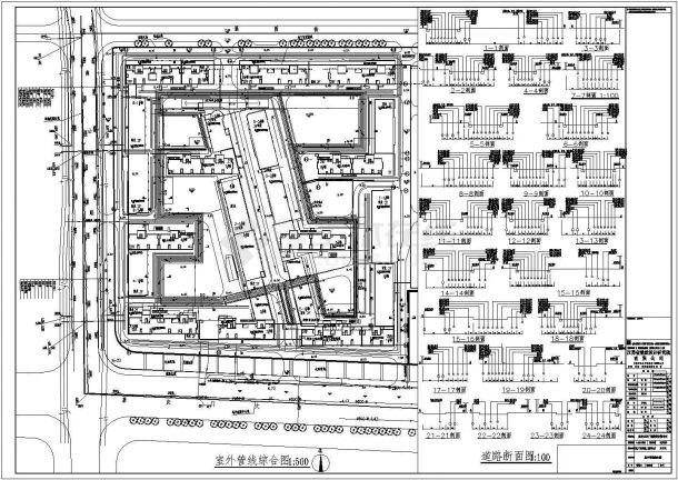 南京万达广场西地二街区A区室外管线综合图-图二
