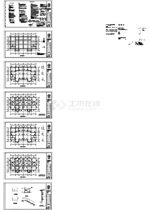 顺义区新农村改造项目双拼砖混结构(结构图纸)-图一