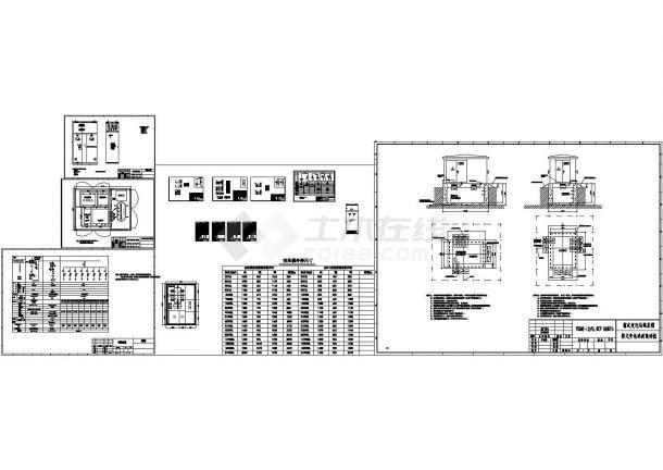 箱式变电站低压开关柜地基CAD图-图一