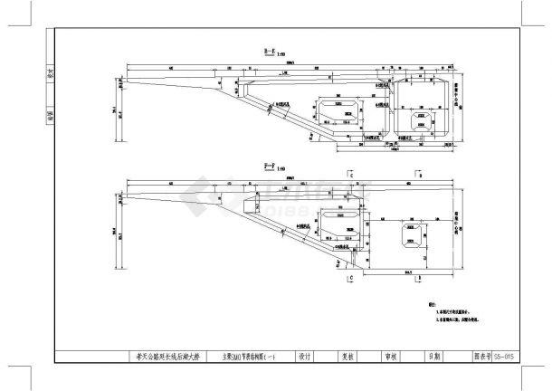 后湖特大桥梁工程施工图设计【90+128m独塔单索面斜拉桥】【公路桥】-图一