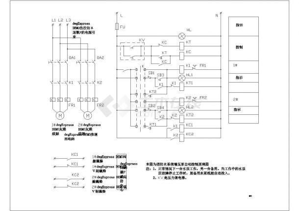 消防水系统增压泵控制原理图-图一