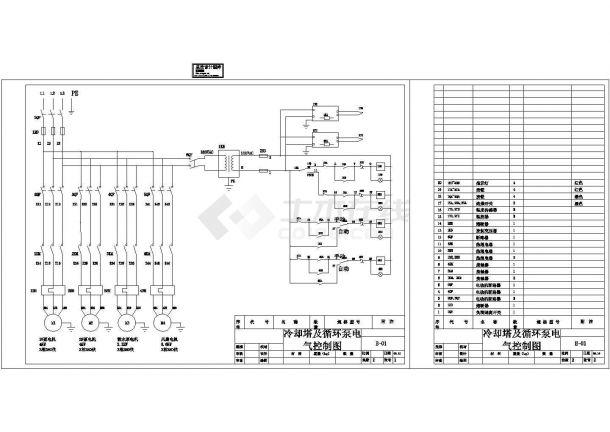 最新的CAD设计泵电气控制图-图一