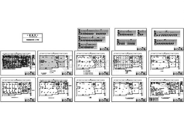 电子车间净化空调系统cad平面图(含动力系统图)-图一