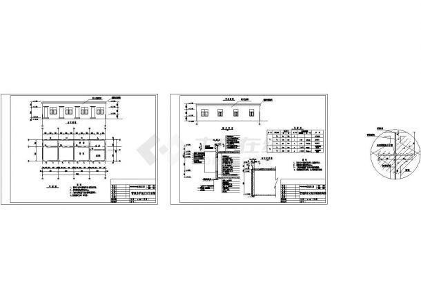 【乌鲁木齐】某地大型水电站厂房全套设计水利图-图一