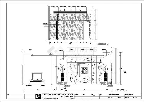 新会市圭峰山庄室内装饰工程施工cad图纸-图一