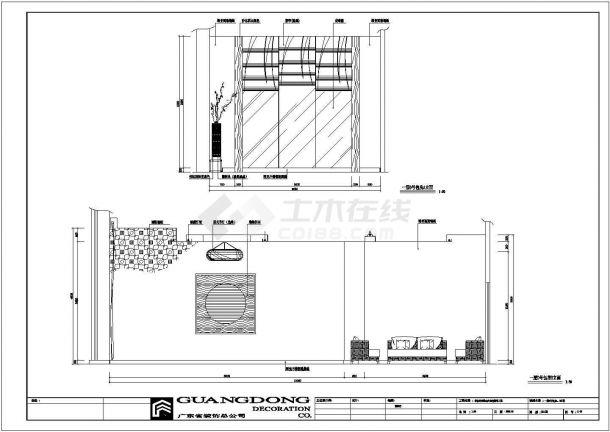 新会市圭峰山庄室内装饰工程施工cad图纸-图二