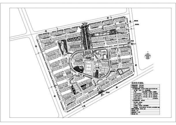 用地总面积192914平方米总户数1620户(加商住楼)小区总平面规划1张 含经济技术指标-图一