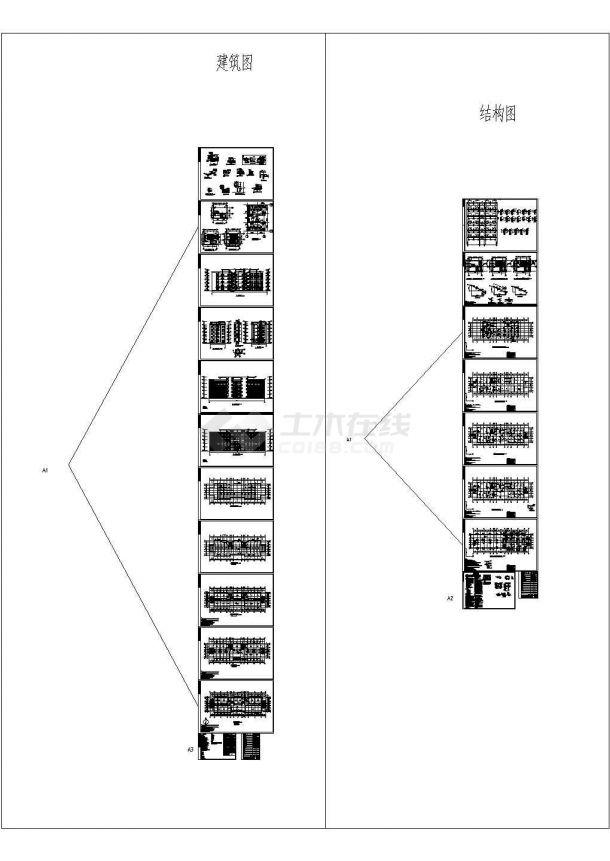 4402.48平米五层框架办公楼结构施工cad图,共二十张-图一