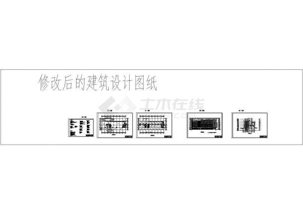 6032.76平米环保科技生产办公楼结构施工cad图,共四张-图一