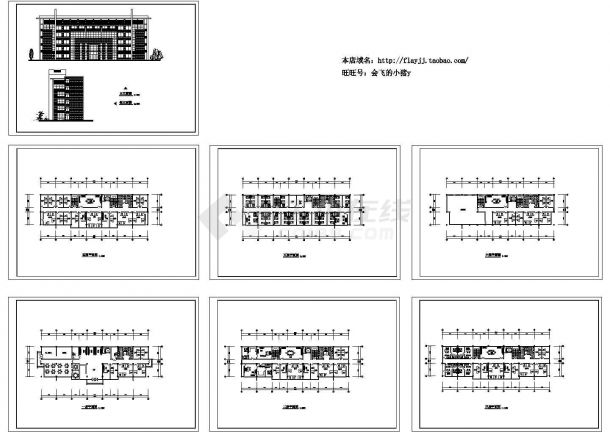 6层办公楼建筑设计cad图,共七张-图一