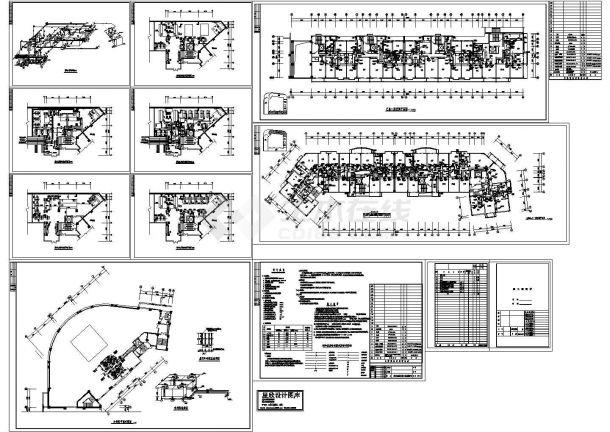 【深圳】某商场制冷机房设计施工CAD图纸-图一