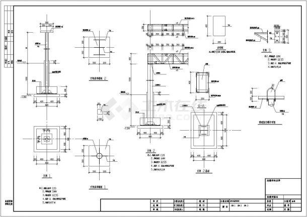 某成衣中心热力管道支架全套cad结构大样图(标注详细)-图一