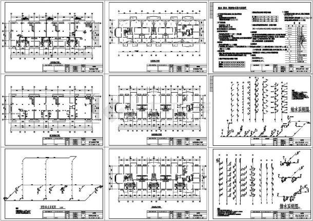 长46.9米宽13.94米-1+6层(1梯2户3单元)住宅楼给排水施工图(含设计说明)-图一